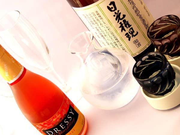【カップルプラン】大切な人との記念日に素敵な思い出を♪ワインや女性にはロクシタンなど4大特典付♪