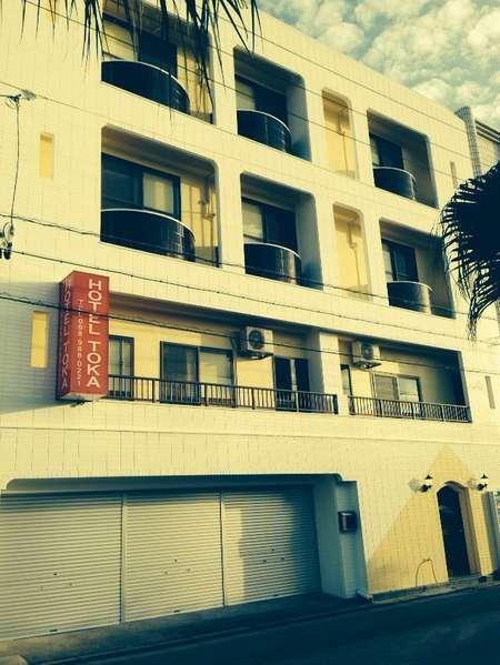 HOTEL TOKA