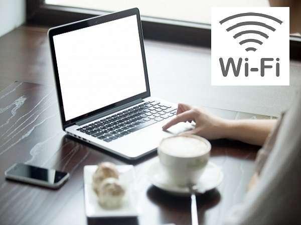 Wi-Fi使用できます