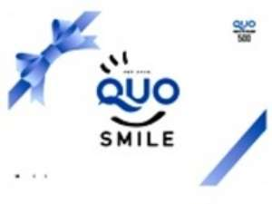 【QUO】QUOカード付(1,000円分)プラン(朝食なし) 華の湯温泉無料