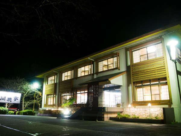 岩国国際観光ホテル別館開花亭の外観
