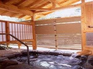 貸切露天 岩の風呂