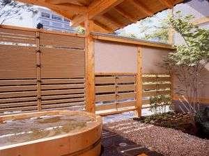貸切露天 桶の風呂