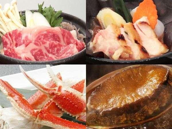 4大グルメ。赤城鶏朴葉焼き・和牛すき焼き・アワビやわらか煮・ズワイ蟹