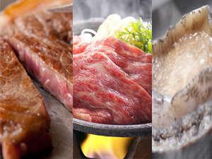 選べる和膳(上州牛陶板orすき焼きor鮑の陶板焼き)※写真はイメージです