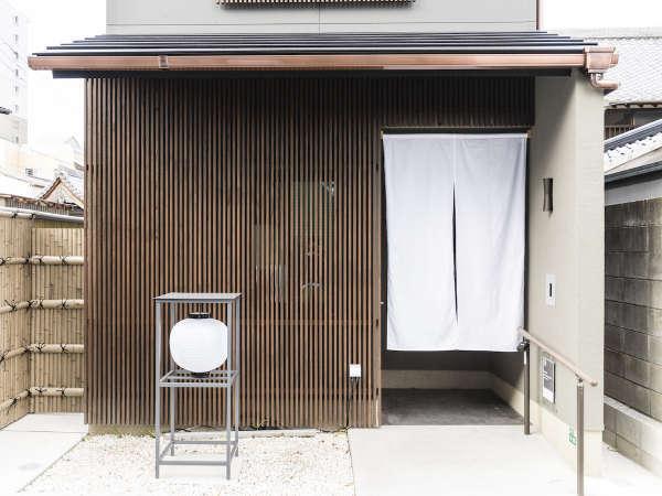 TRIP POD 奈良屋町-machiya-B