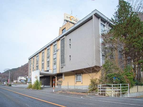 OYO旅館 かたくりの宿 仙台作並温泉の写真その1