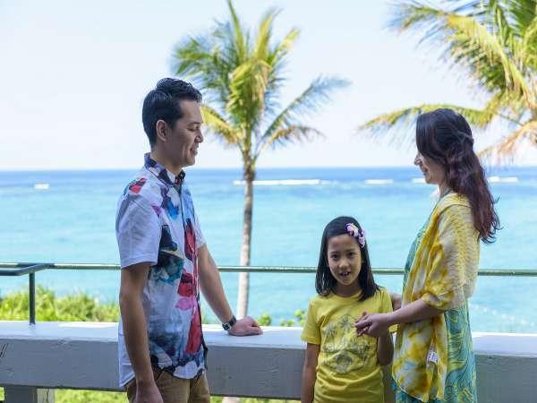 【家族の記念旅】家族で楽しむ☆選べるフィールドスポーツ滞在中1回付き
