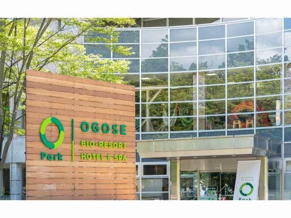 BIO‐RESORT HOTEL&SPA OPark OGOSE