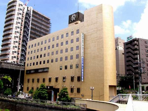 ホテルロイヤルオーク五反田の外観