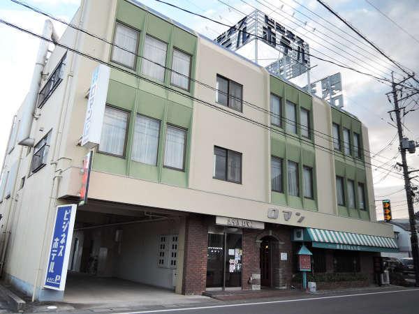 新倉敷駅から徒歩5分!水島工業地帯、倉敷へのアクセスに便利★(食事なし)