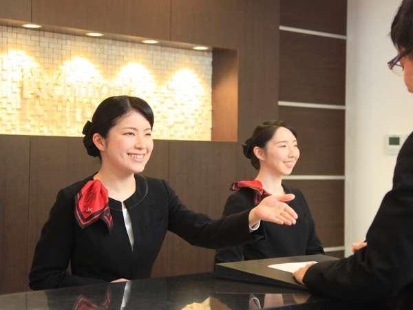 Richmond Hotel Matsumoto