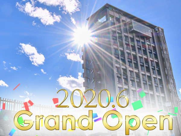 2020.6 甲府駅前に展望温泉大浴場を完備した、山梨の魅力を詰め込んだホテルがオープン。