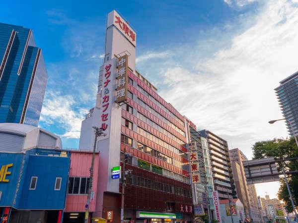 カプセルホテル大東洋(男性限定)