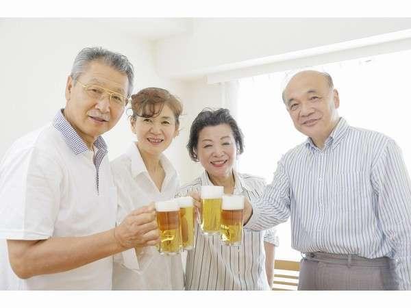 【50歳以上の方はお得!】ありがとう。シニアプラン!!【カード不可】