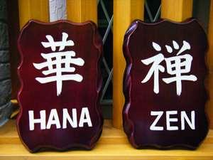 お風呂の表札、【華】HANAと【禅】ZEN