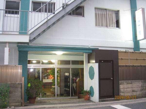 天草下田温泉 富士広旅館の外観