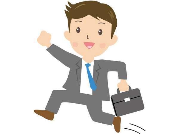 ≪シンプルステイ ビジネス&ご出張編≫ビジネスやご出張におすすめ