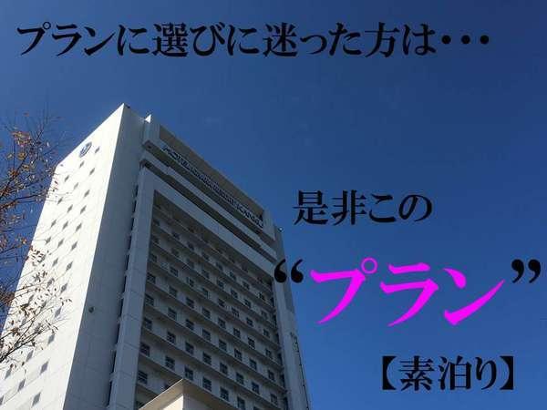 【迷ったらこれ!!】~阪神高速湾岸線泉大津出口よりお車で5分~ビジネスプラン