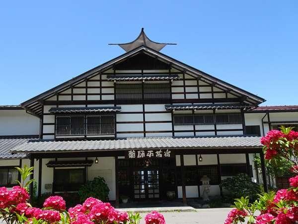 日本秘湯を守る会【公式WEB専用】薬師平茜宿の外観