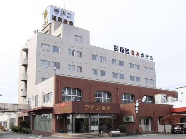 竜王ラドン温泉ホテル 湯ーとぴあ
