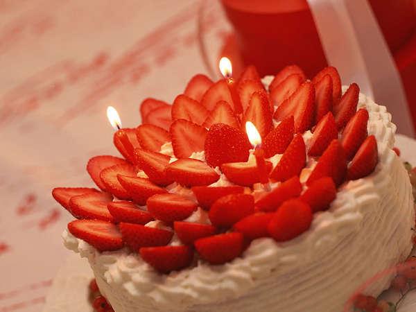 【大切な記念日はケーキでお祝いしよう♪】カップルやファミリーでアニバーサリープラン