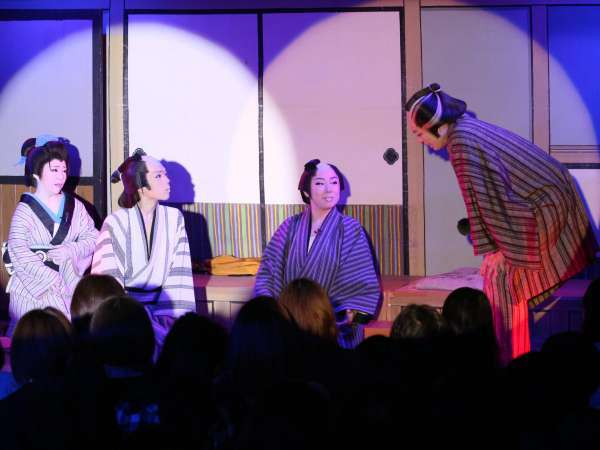 【大衆演劇】ほぼ毎日公演(13:00~15:30) ※土日祝は18時からの公演もあり