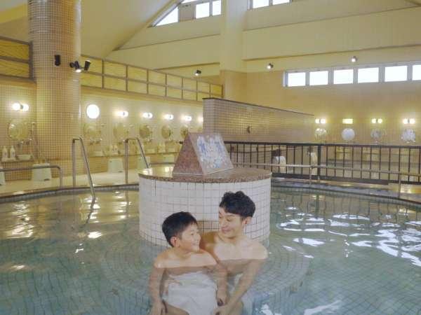 【 大浴場 】サウナの後は、水風呂・大浴場に入ってスッキリ♪