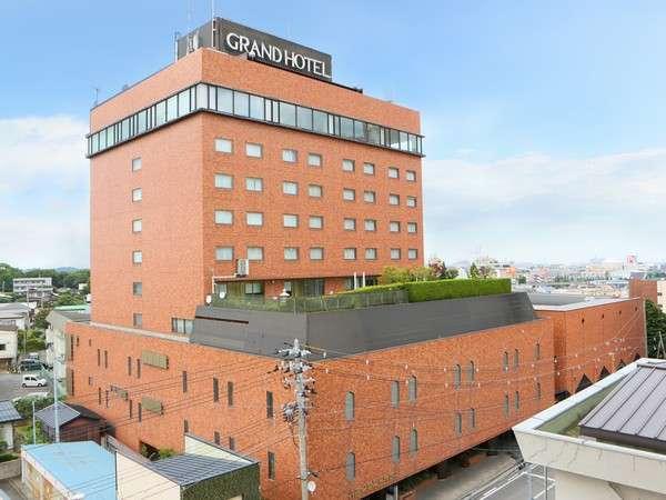 八戸グランドホテル