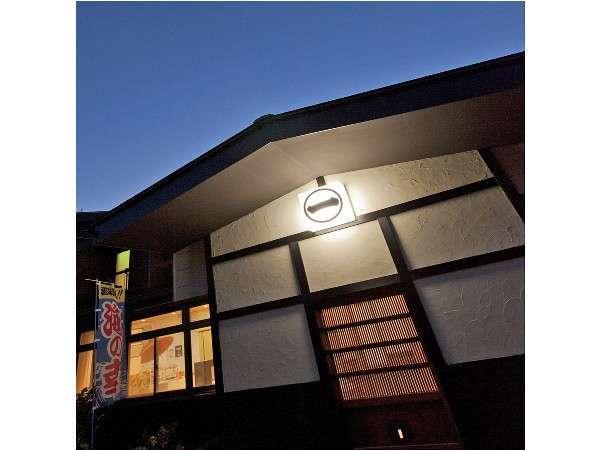 日本海を望める温泉 旅館丸一