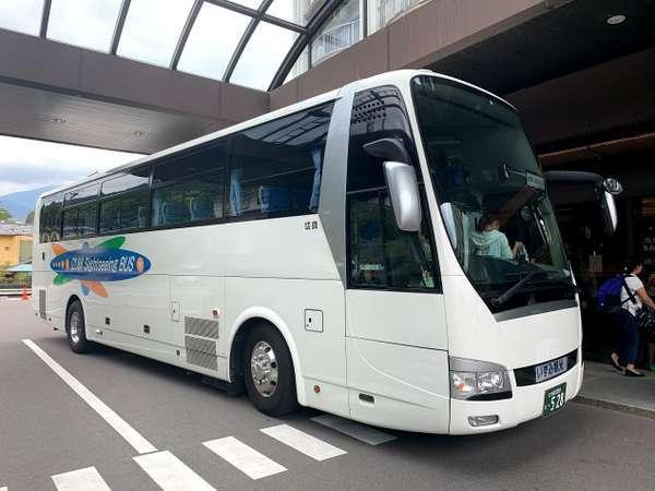◆往復直行バス【東京・埼玉・千葉便】(12月より運行開始) ※事前予約制