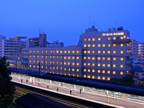 アパホテル東京板橋駅前