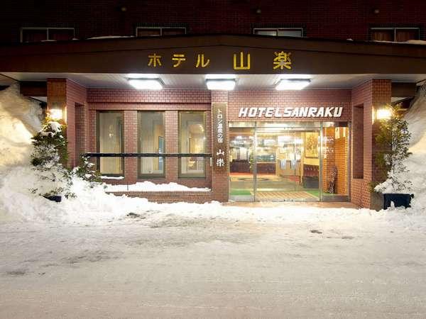 志賀高原一の瀬 ホテル山楽