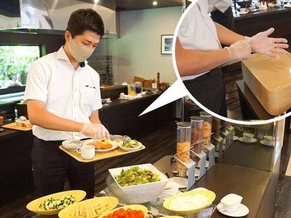 ④朝食レストラン エンボス手袋・マスク着用のご協力