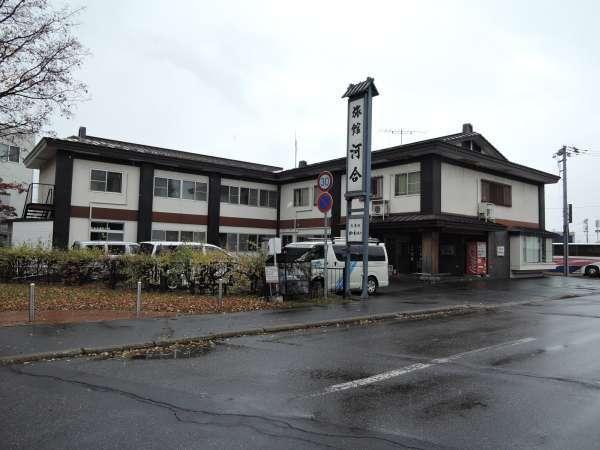 旅館 河合の外観