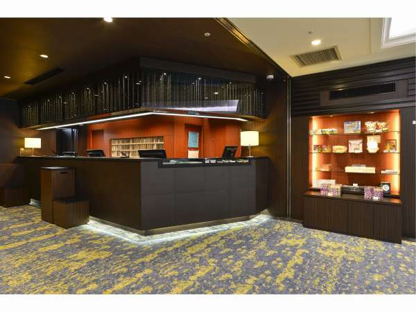 Ginza Capital Hotel