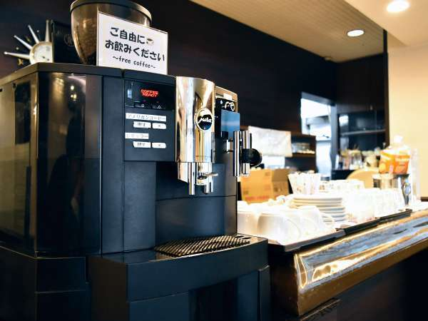 【朝食】朝食時には、セルフサービスにてコーヒーメーカーをご利用いただけます。