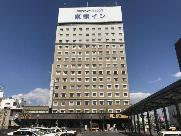 弘前駅から徒歩1分!
