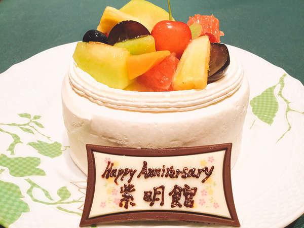 【記念日をお祝い】えらべる特典付!アニバーサリープラン《YUBISOコース》1泊2食¥10110~