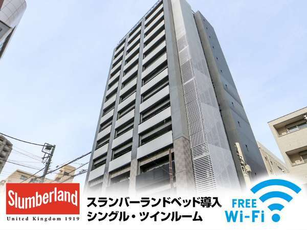 ホテルリブマックス東京綾瀬駅前