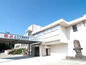 国民宿舎壱岐島荘