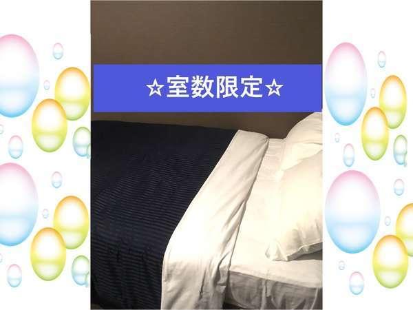 【軽朝食無料サービス】室数限定 コンパクトシングルオトクプラン