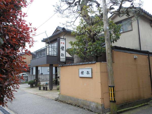 民宿銀松の外観