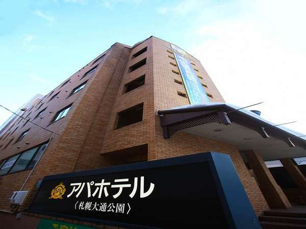 アパホテル<札幌大通公園>の外観