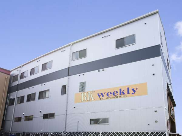 BK Hotel & Weekly