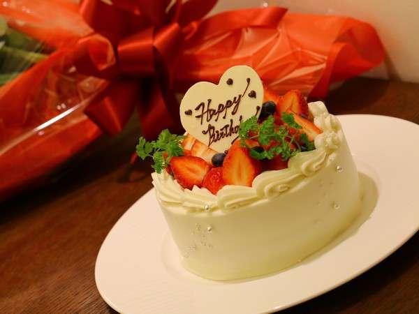 【 Anniversary 】大切な1日に、ケーキを添えて。お食事なし/素泊まりプラン