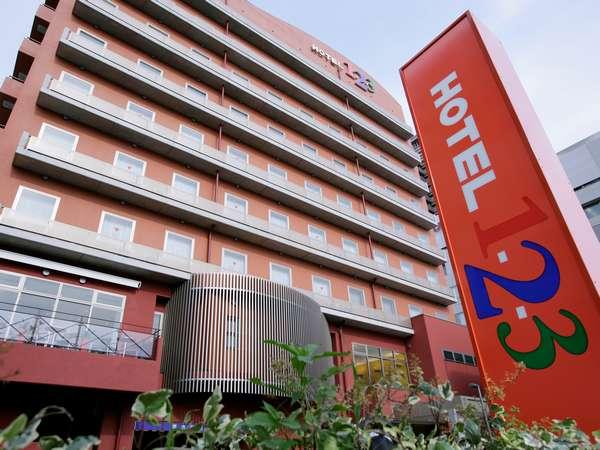 ホテル1-2-3高崎の外観