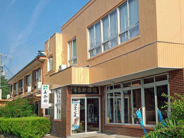 観光旅館 美奈都の外観