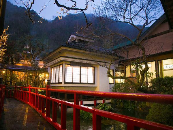 厚木飯山温泉 元湯旅館 4枚目の画像