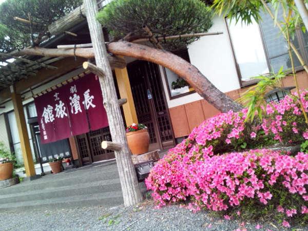 割烹 長濱旅館の外観